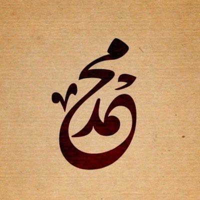 Elouaziri Mohamed