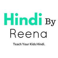 Hindi By Reena