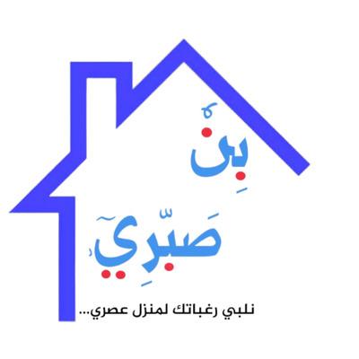 bin sabri