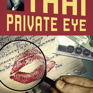 THAI_PRIVATEYE.jpg