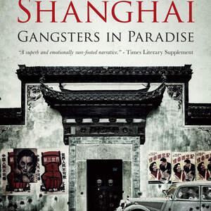 Old-Shanghai2.jpg