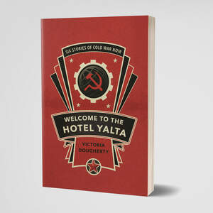Welcome_to_the_hotel_Yalta.jpg