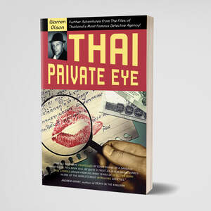Thai_Private_Eye.jpg