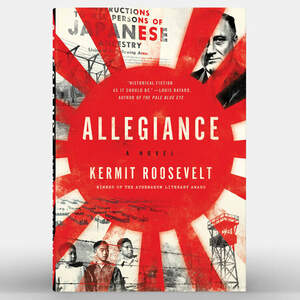 Allegiance_Straight_On_LoRes_LightGray_1000px.jpg