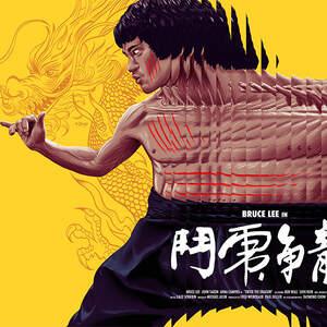 Enter-the-Dragon-poster-art-doaly-2.jpg
