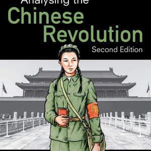 ChineseRev.jpg