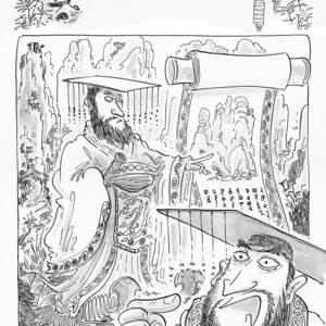 QinShi-ComicStrip04-Page01.jpg