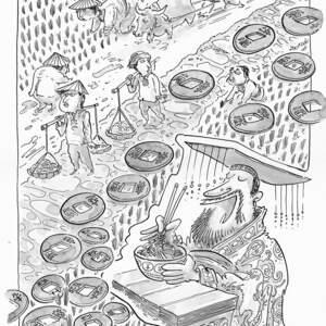 QinShi-ComicStrip04-Page03.jpg