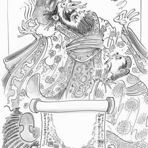 QinShi-ComicStrip05-Page04.jpg