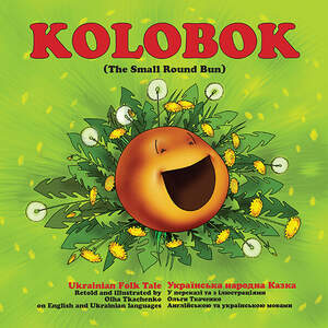kolobok_bilingual_cover_demo.jpg