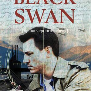 Black_Swan_single.jpg