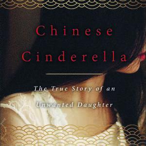 ChineseCinderella_Page_3.jpg