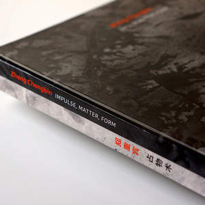 DSC05507-ZhengChongbin-xy.jpg