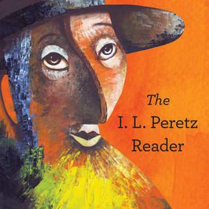 peretz_reader.jpg
