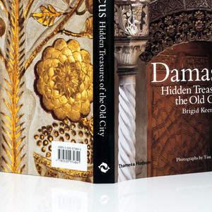 _damascus_desktop_000.jpg