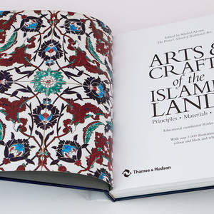 _islamic_arts_desktop_001.jpg