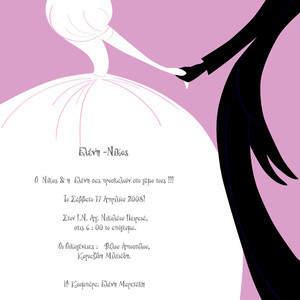 invitations5.jpg