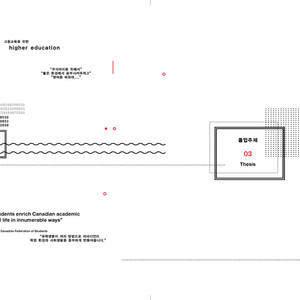 process_book2_Page_02.jpg