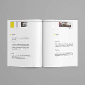 Letter_Brochure_Mockup_-_Free_Version.jpg