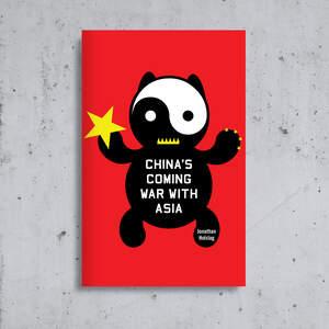 China_s_coming.jpg
