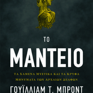 Manteio_72.jpg