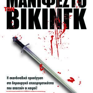 Manifesto_Viking_300.jpg