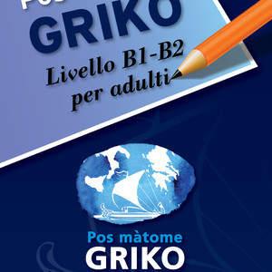 Cover_Griko_B1-B2_RINT.jpg