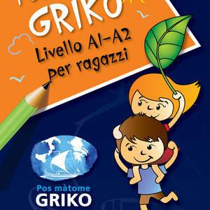 Cover_Griko_A1-A2_RINT.jpg