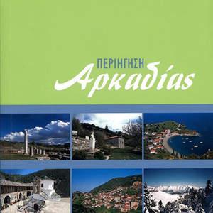 Cover_Periigisi1.jpg