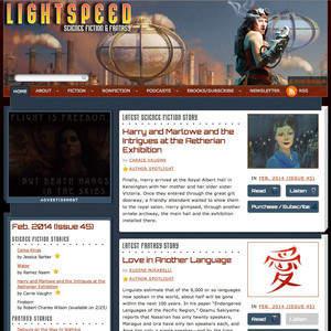ls-screenshot.jpg
