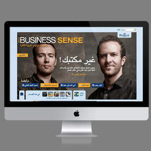 regusBusinessSense_n.jpg
