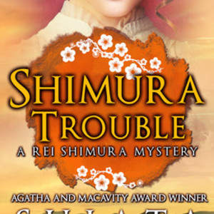 Shimura-Trouble-eBook.jpg