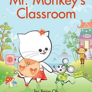 Mr.Monkey.jpg