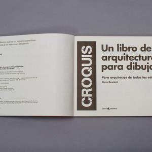 04_croquis-1600x1066.jpg