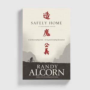 SafelyHome.jpg