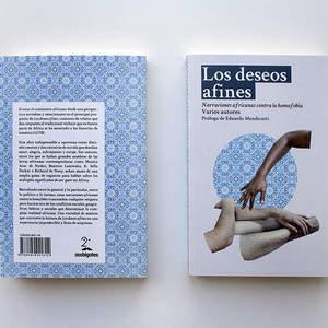 Los-deseos_1.jpg