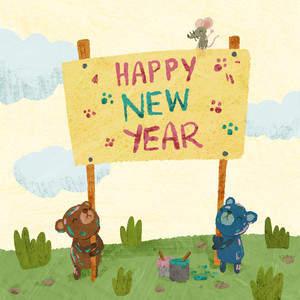 happy-new-year-lowres.jpg