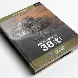 war-pz38t-f.png