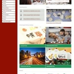 Confucius Groningen Institute Website