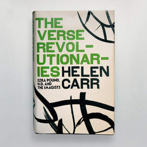 verse_Revs.jpg
