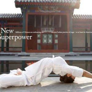 China-Yoga-Superpower.jpg