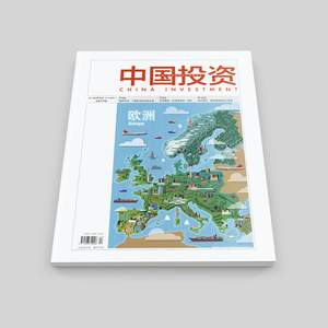 China-cover-homepg-600x600.png