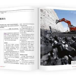 China2_1_5x.png