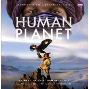 _humanplanetcover.jpg