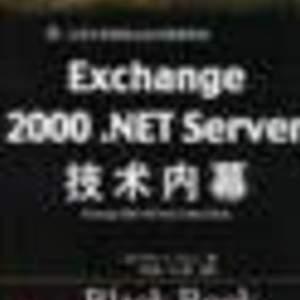 ISBNKoreanVersionExchange2000.jpg