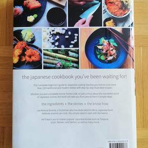 japancookbook_2.jpg