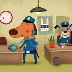Police_13.jpg