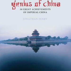 101_GeniusChina.jpg