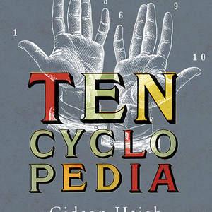 tencyclopedia.jpg
