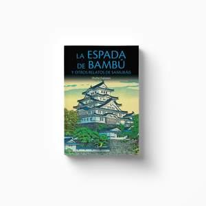portada-espada-de-bambu.jpg